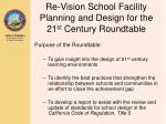 re vision school facility planning and design for the 21 st century roundtable