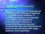 regulation behavior8