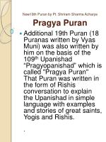 new19th puran by pt shriram sharma acharya pragya puran
