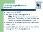 aims budget module page 1 of 7