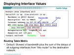 displaying interface values42
