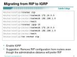 migrating from rip to igrp