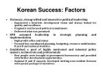 korean success factors