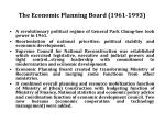 the economic planning board 1961 1993