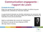 communication engageante l apport de lewin
