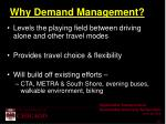 why demand management