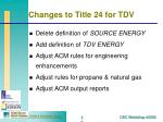 changes to title 24 for tdv