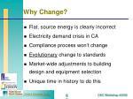 why change80
