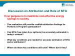 discussion on attribution and role of ntg