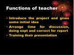 functions of teacher