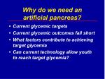 why do we need an artificial pancreas2
