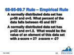 68 95 99 7 rule empirical rule52