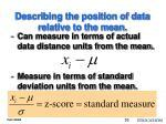describing the position of data relative to the mean