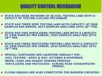 quality control mechanism
