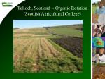 tulloch scotland organic rotation scottish agricultural college