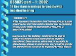 bs5839 part 1 2002 18 fire alarm warnings for people with impaired hearing6