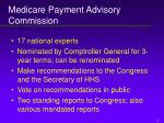 medicare payment advisory commission