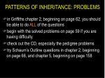 patterns of inheritance problems