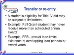 transfer or re entry41