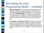 developing the goal programming model continued18