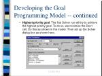 developing the goal programming model continued19