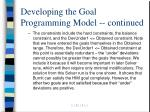 developing the goal programming model continued20