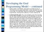 developing the goal programming model continued23