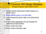 12 common dw design mistakes intelligent enterprise ralph kimball oct 200169