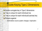 double keying type 2 dimensions