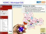 kdmc municipal gis