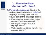 3 how to facilitate reflection in fl class