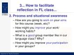3 how to facilitate reflection in fl class31