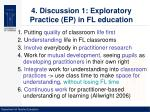 4 discussion 1 exploratory practice ep in fl education