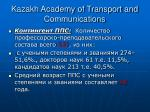 kazakh academy of transport and communications10