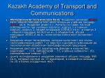 kazakh academy of transport and communications13