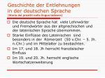 geschichte der entlehnungen in der deutschen sprache storia dei prestiti nella lingua tedesca