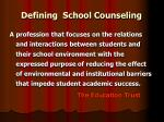 defining school counseling