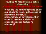 guiding all kids systemic school counseling connecting to the mission of the school