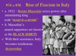 34 36 rise of fascism in italy