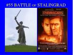 55 battle of stalingrad