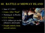 60 battle of midway island