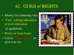 62 gi bill of rights