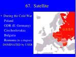 67 satellite