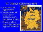 7 munich conference 1938