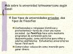 m s sobre la universidad latinoamericana seg n casali