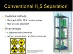 conventional h 2 s separation