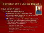 formation of the chinese republic3