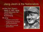 jiang jieshi the nationalists