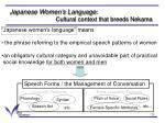 japanese women s language cultural context that breeds nekama