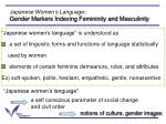 japanese women s language gender markers indexing femininity and masculinity